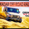 Gwadar's 'Off Road Rally'Closing Ceremony 2017' by Team 'EVENTO'
